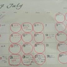 特別レッスンと7月の…