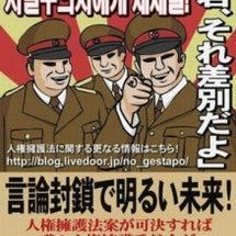 7月1日から「大阪市…