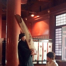 出羽三山神社 合祭殿…