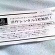 0630日記 TSU…