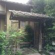京都 茶菓円山☆
