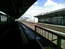 帰り道の駅