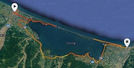サロマ湖コース