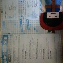 AKB48劇場016…