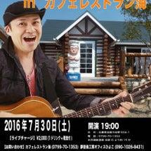♪ライブ情報「201…