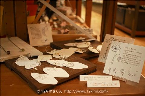東京ソラマチ店の売り場3