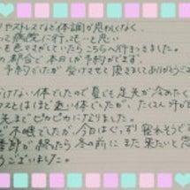 【姪浜エステ】7月店…
