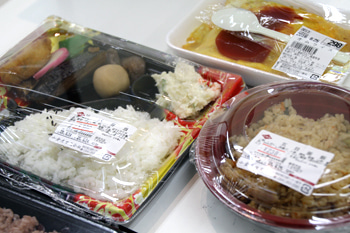 太田町市場7