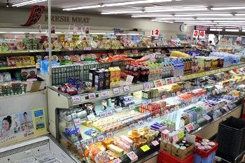 太田町市場9