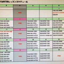 【暫定】7月レッスン…