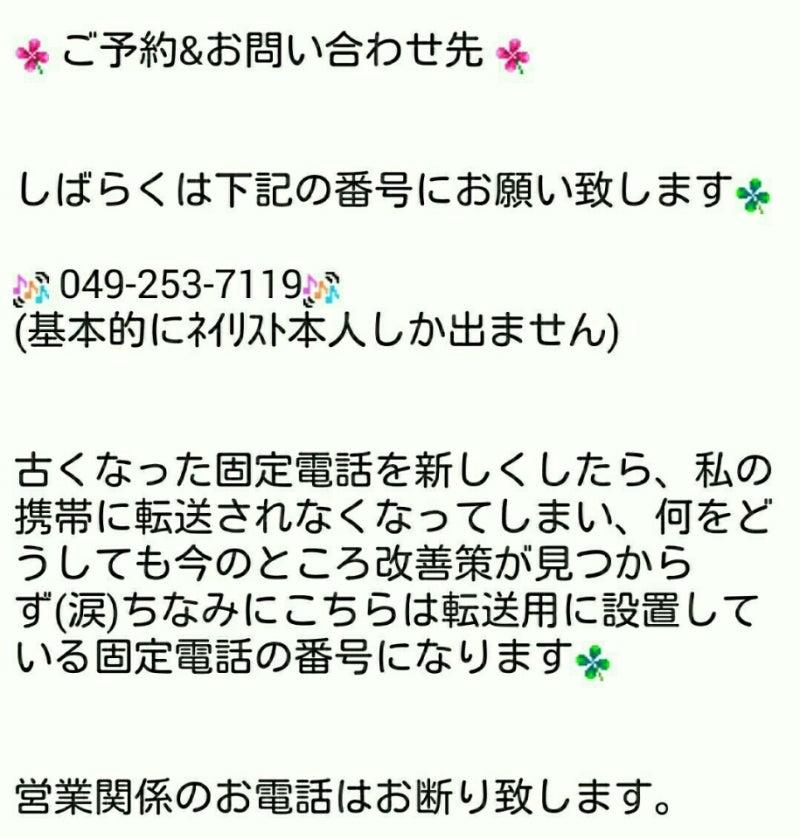IMG_20160701_193127736.jpg