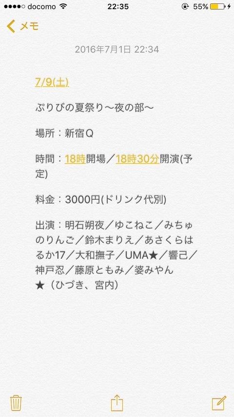 {71CC7DAE-5C66-45DB-B460-C878C565DA00}