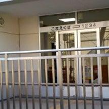 狛江市の子育てサイト…