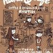 nakaG cafe