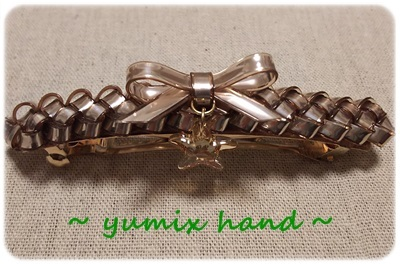 yumix hand