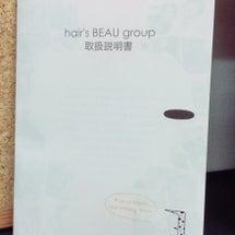BEAUグループ