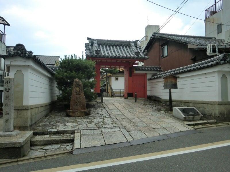 六道珍皇寺①