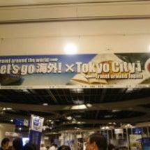 「レッツゴー海外!×…