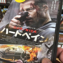 ニック/NICK ハ…
