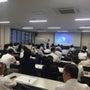 千代田支部研修会「進…