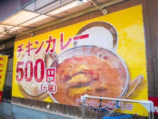 chicken currys01