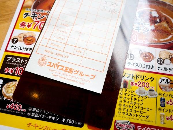 chicken currys11