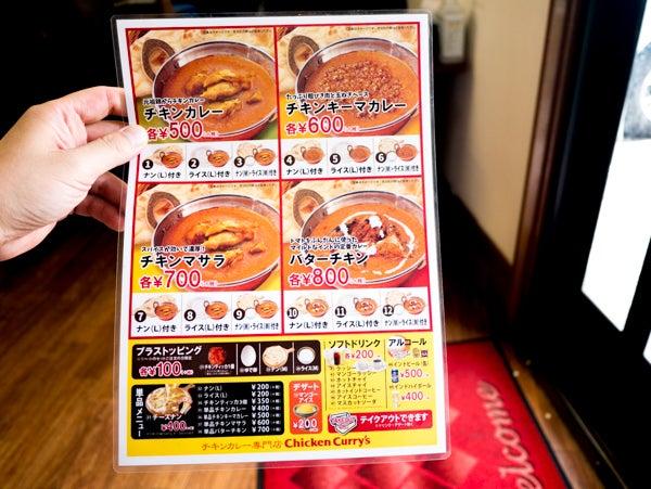 chicken currys05