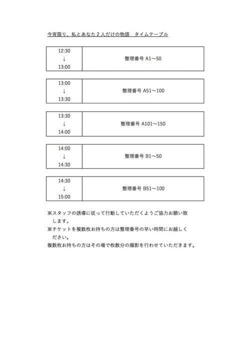 {129314F6-BF3D-41A5-B758-60F2D387BD64}