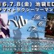 ◆次回ライブでの撮影…