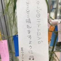 明石駅に…( ̄▽ ̄)