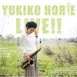 YUKIKO HOR…