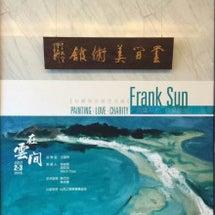 7月2日 上海环球金…