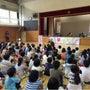 東京での講演会