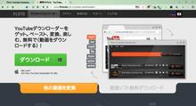 Flvto Youtube Downloader1