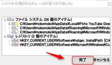 Flvto Youtube Downloader5