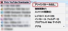 Flvto Youtube Downloader3
