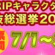 """""""【CRIP:クリエ…"""