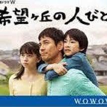二宮慶多さん、ドラマ…