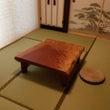 上杢ケヤキテーブルを…