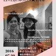 """""""Cocoooon""""…"""