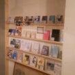 静岡文学マルシェに行…