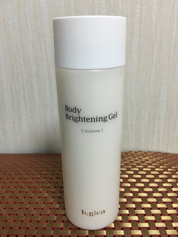 brightening gel