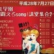 【Musical a…