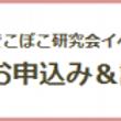 【大阪・10-11月…