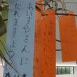 日本の少子化問題より…