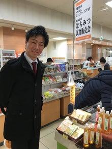 どさんこプラザ札幌店