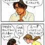 年上の女 [9] (…