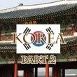 ドクター今川の『韓国…