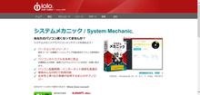 System Checkup1