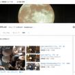 YouTube100…